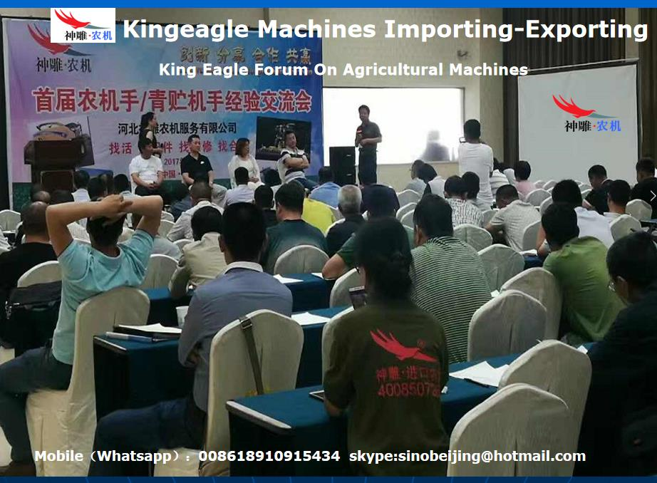 King Eagle Agriculture Forum